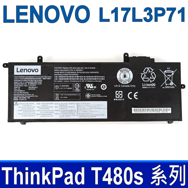 LENOVO L17L3P71 6芯 . 電池 SB10K97617 01AV470 T480S 系列 內置電池