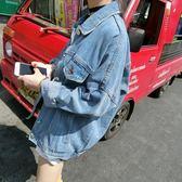 (交換禮物)牛仔外套女春秋季2018新款韓版潮寬鬆學生bf原宿風上衣港風薄夾克