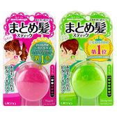 UTENA 強力/亮澤定型魔髮球 13g 兩款可選 ◆86小舖 ◆