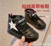 冬季新款兒童皮面棉鞋防水男童鞋加絨女童休閒保暖短靴 艾美時尚衣櫥