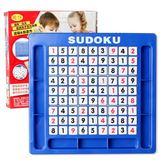 桌面游戲數獨游戲棋九宮格120 關題SuDoku 兒童益智力玩具記憶棋子~ 出貨八折 ~
