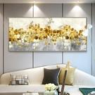 美式客廳抽象裝飾畫臥室床頭掛畫酒店別墅樣...