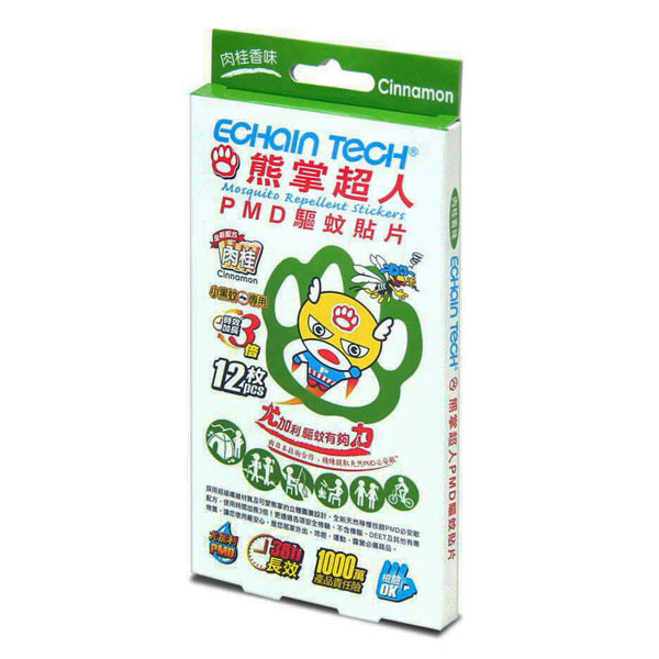 【ECHAIN TECH】熊掌超人PMD驅蚊貼片(小黑蚊專用) -肉桂香味(12片/盒)
