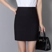 包臀裙 西裝裙2019新款春夏季職業半身裙工作裙黑色包臀短裙工裝一步裙女 MKS雙12狂歡