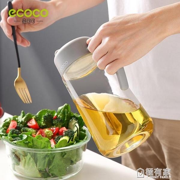 自動開合油壺防漏玻璃油瓶油罐醋醬油瓶廚房用品家用大容量裝油瓶 秋季新品