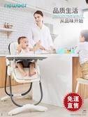 餐椅吃飯可折疊便攜式嬰兒椅子兒童多功能餐桌椅座椅 YXS 【快速出貨】