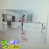 [COSCO代購]  W153408 Dreambaby 兒童安全圍欄