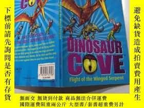 二手書博民逛書店dinosaur罕見cove 恐龍灣.Y200392