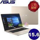 ASUS N580GD-0081A8750H ◤特賣,3/6期0利率◢ VivoBook Pro 15.6吋 FHD (i7-8750H/1TB+ 256G SSD/GTX 1050 4G)