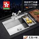 洗衣槽 德國304不銹鋼4mm手工水槽單槽廚房大洗菜盆洗碗台上盆台下碗槽 星際小鋪