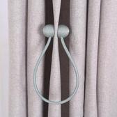 窗簾綁帶一對裝韓式創意綁繩扎束帶