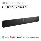 【結帳再折+24期0利率】BLUESOUND PULSE SOUNDBAR 2i 無線流媒體多房間音響系統 公司貨