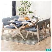 ◎實木餐桌椅五件組 RELAX WW/GY 橡膠木 NITORI宜得利家居