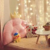床頭靠墊軟包床上靠枕大靠背枕雙人皇冠抱枕可拆洗【極簡生活】
