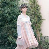 漢元素古裝女 改良漢服對襟齊胸襦裙仙女裙 古風日常【時尚大衣櫥】