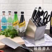 不銹鋼刀架廚房用品家用刀座刀具收納架多功能架子插菜刀置物架放TA3214【極致男人】