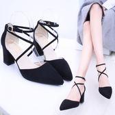 高跟鞋 新款韓版高跟鞋尖頭中跟粗跟絨面單鞋交叉綁帶羅馬女鞋【快速出貨特惠八五折】