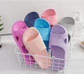 拖鞋女新款家用防臭男情侶涼拖鞋夏天室內家居家浴室洗澡防滑   宜室家居
