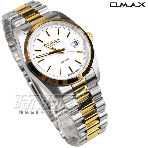 OMAX 時尚城市圓錶 半金色不銹鋼帶 藍寶石水晶 男錶 日期視窗 OMAX4002半金T
