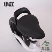 兒童平衡車座坐墊座椅加厚鞍座軟通用兒童自行車配件【步行者戶外生活館】