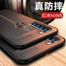 小米 紅米Note8 Pro手機殼 防摔 紅米 note8 保護套 TPU軟殼 皮紋 防滑 矽膠套 手機套 纖盾系列