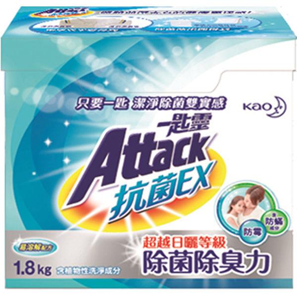 花王【一匙靈】Attack抗菌EX超濃縮洗衣粉 1.8kg