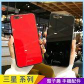 玻璃殼 三星 S8 S8plus S9 S9plus 玻璃背板手機殼 黑邊軟框 全包邊防摔殼 保護殼保護套