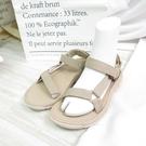 TEVA HURRICANE XLT2 女款 涼鞋 運動涼鞋 1019235SSME 奶茶色【iSport愛運動】