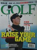 【書寶二手書T6/雜誌期刊_YKN】Golf Magazine_2005/1_米寇森等