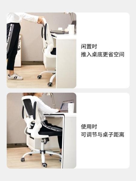學生椅子學習椅書房寫字凳子書桌轉椅電腦椅靠背辦公椅家用 JD  【618 大促】