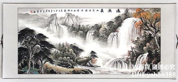 源遠流長山水掛畫 背有靠山有水聚財 客廳辦公室風水裝飾 四尺