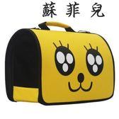 貓包外出貓籠子便攜包包
