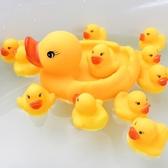 小黃鴨玩具捏捏叫小鴨子兒童洗澡寶寶嬰兒男女孩玩水戲水玩具套裝 青山市集