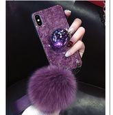 iPhone X XR 大理石裂紋 氣囊水鑽支架 手機殼 保護套 帶毛球手繩 防摔軟套 毛球腕帶 保護殼 iPhoneX