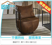 《固的家具GOOD》186-1-AN 文樂咖啡仿舊布鐵藝單椅【雙北市含搬運組裝】