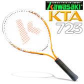 Kawasaki KTA 723 兒童專用網球拍