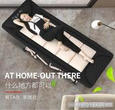 折疊床 躺椅折疊床午休床單人成人行軍床便攜簡易午睡床家用辦公室 第六空間 MKS