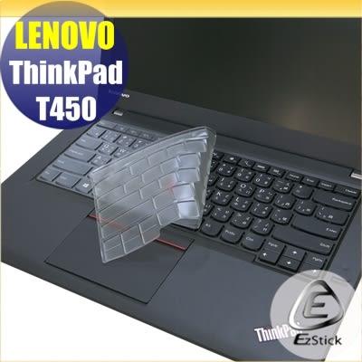 【Ezstick】Lenovo T450 系列 奈米銀抗菌TPU鍵盤保護膜