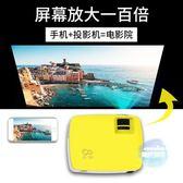 投影儀 M2手機投影儀家用小型無線便攜投影機 安卓蘋果高清微型手機投T