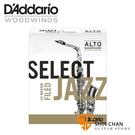 美國 RICO Select Jazz 中音 薩克斯風竹片 2 Medium Alto Sax (10片/盒)