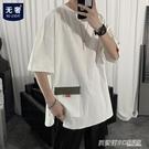 夏季潮牌原宿港風冰絲t恤男加肥大碼亞麻短袖韓版潮流工裝上衣服 英賽爾