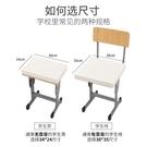 坐墊 乳膠坐墊學生椅子凳子透氣墊子座墊屁股墊高中教室軟舒適久坐椅墊