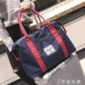 手提包 小行李包女短途旅行包男韓版帆布迷你輕便手提行李袋簡約旅游包潮 伊鞋本鋪