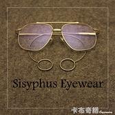 帶耳環的眼鏡韓版劉昊然同款大框復古薛之謙墨鏡太陽鏡男女潮