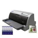 【搭原廠色帶六支+二年保固】EPSON LQ-690C 24針英/中文點矩陣印表機 報稅最佳利器