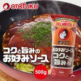日本 OTAFUKU 多福 大阪燒醬古早濃香 500g 大阪燒醬 廣島燒 大阪燒 香醋 大阪燒香醋 多福香醋