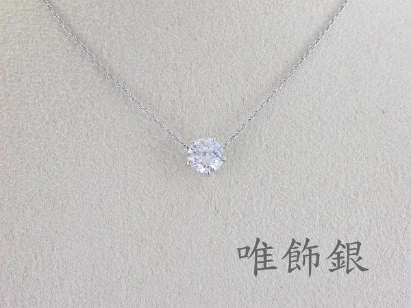 1克拉《LIZHA-唯飾銀》 擬真鑽鑽石女項鍊墬子,生日禮物首選925銀八心八箭鋯石。單顆六爪1克拉