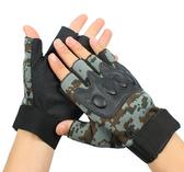 戰術半指手套防滑透氣