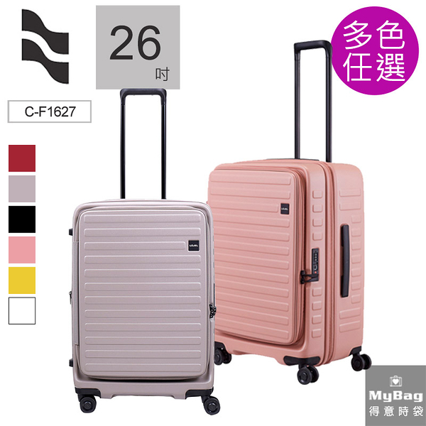 LOJEL 羅傑 行李箱 CUBO 26吋 前開式設計 上掀擴充箱 C-F1627 得意時袋
