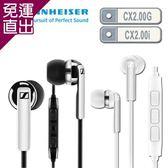 SENNHEISER 森海賽爾 CX2.00G/CX2.00i 線控耳道式耳機【免運直出】